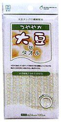 Japanese Beauty Skin Washcloth with Soybean Fibers/body towel by kokubo. $4.95. Soy been protein fiber mix body tower.. 35 inches (100cm) towel, much longer than a normal washcloth, so reach neck and back with ease. Japanese Invention Award winner, and patented design. From Japan, this textured, extra long wash towel is softer and more sanitary than loofah, more effective than a washcloth.    Product Size: 24cm x 100cm (approx 11 x 35 inches)