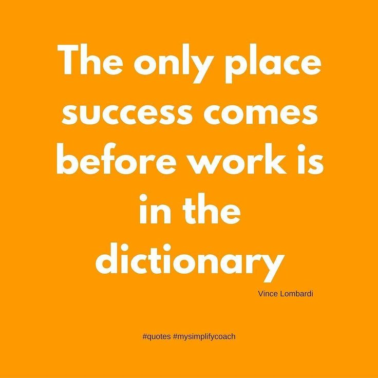 The only place success comes before work is in the dictionary. (Vince Lombardi) #quotes #mysimplifycoach  #sunday