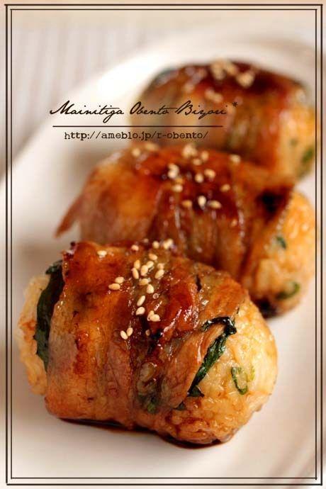 柚子胡椒風味の肉巻きおにぎり♪レシピ&作り方 の画像|あ~るママオフィシャルブログ「毎日がお弁当日和♪」Powered by Ameba
