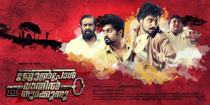 "Mollywood Frames. | Malayalam cinema | Malayalam films: ""John Paul Vaathil Thurakkunnu"" with Transformers ..."