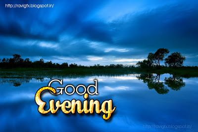 Best Telugu evening Nice Quotations pictures, Telugu Quotes garden quotations good evening messages      Here is Best Good Evening Quotat...