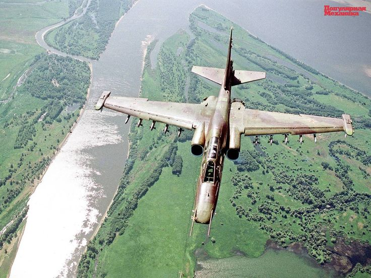 1000+ images about .vintage.supersonic on Pinterest