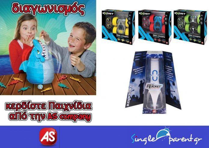Διαγωνισμός singleparent.gr με δώρο έξι παιχνίδια από την AS Company http://getlink.saveandwin.gr/9KV
