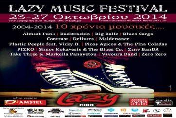 To Lazy Club «μετρά» 10 χρόνια ζωής στα μουσικά δρώμενα της πόλης και το γιορτάζει παρέα με φίλους, σ' ένα πενθήμερο μουσικό Φεστιβάλ. Από Πέμπτη 23,...