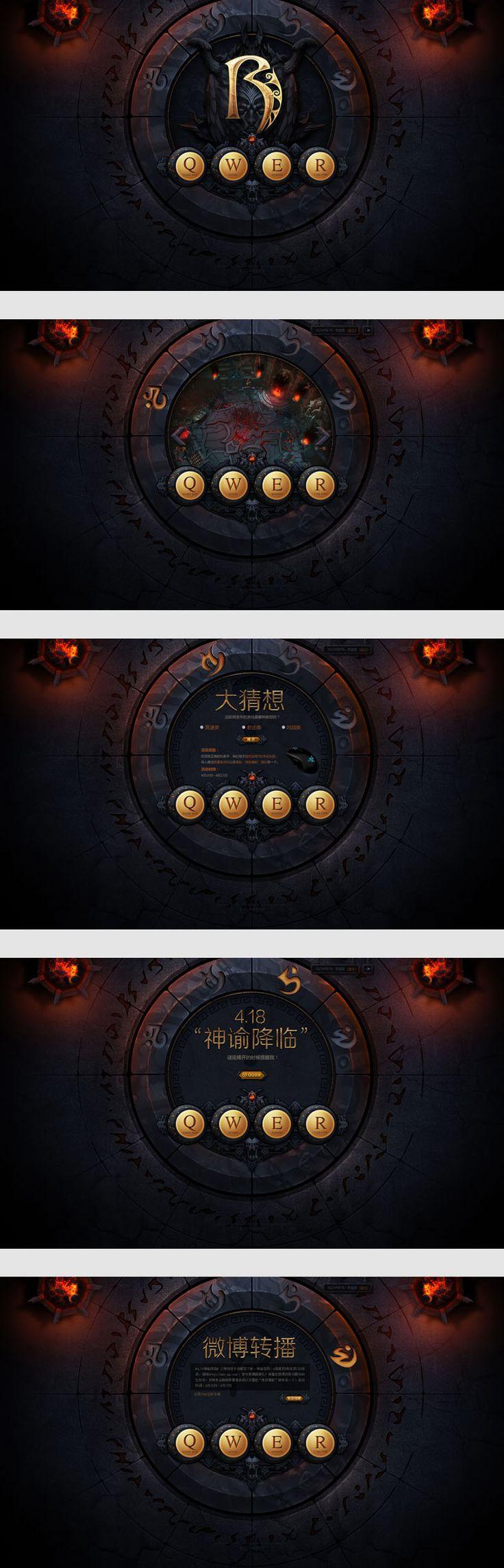 13年RGame-预热站  GAMEUI- 游戏设计圈聚集地   游戏UI   游戏界面   游戏图标   游戏网站   游戏群   游戏设计
