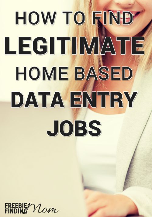 Are you looking for legitimate home based data entry jobs? Here you'll learn why data entry jobs are becoming increasingly more popular along with where to find legitimate job openings.