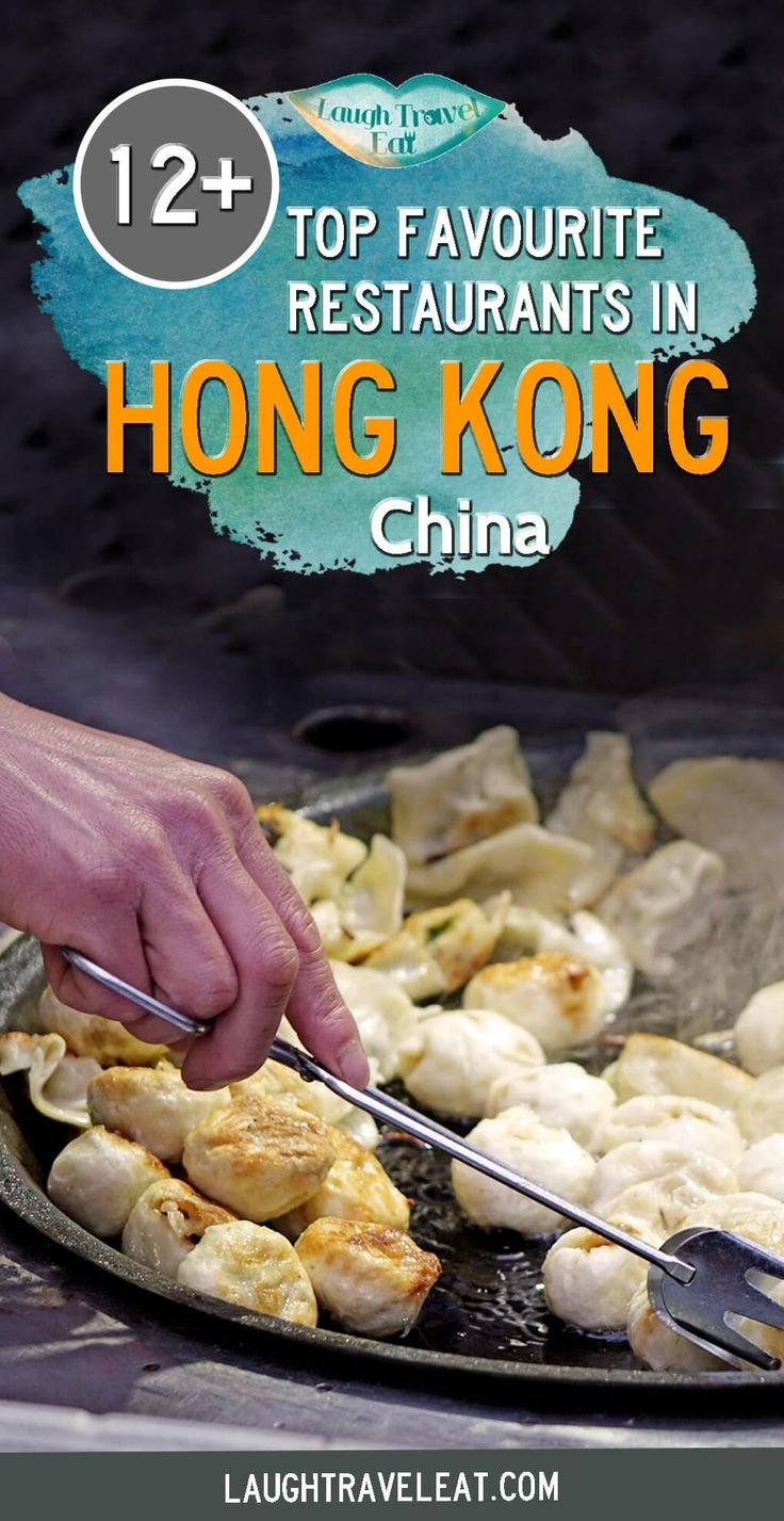 An ever expanding list of my favourite restaurants in Hong Kong, from Italian to Japanese to Mexican: let's see what has capture my taste buds