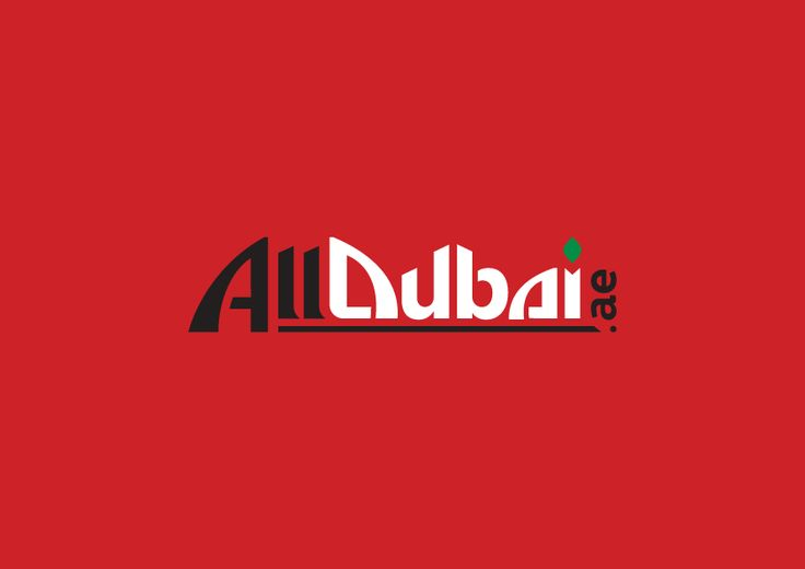 Yellow Pages Dubai is the best best website which helps to find Companies, hotels, Suppliers, Industries and all business events in UAE. Make your visit to www.alldubai.ae/ to explore.    #YellowPagesDubai