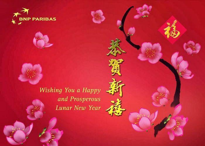 Happy Lunar New Year 2014 !!!