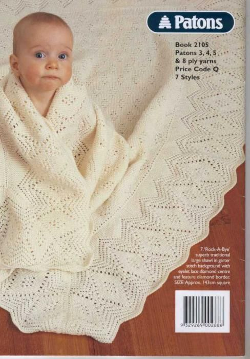Patons 2105 Heirloom Collection Baby Rugs and ...
