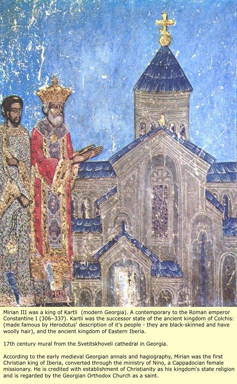 King Mirian Iii Of Georgia