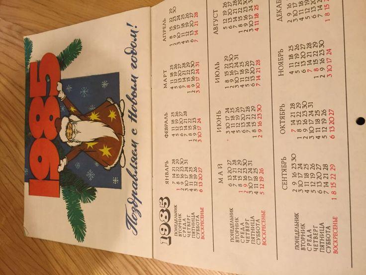 Сказки Корня Чуковского, 1984 (художник А. Канделаки). Советское детство - http://samoe-vazhnoe.blogspot.ru/  #календарь_сказки