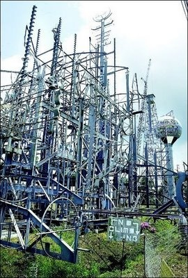 """another picture of """"Billy Tripp's Mindfield"""" in Brownsville, Tennessee"""