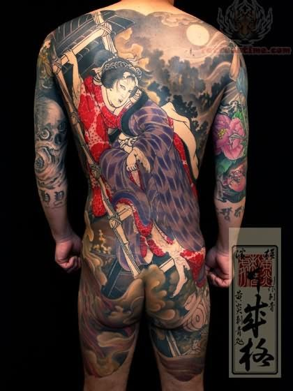 216 best images about snap backs and tatoos on pinterest body tattoos koi fish tattoo and. Black Bedroom Furniture Sets. Home Design Ideas