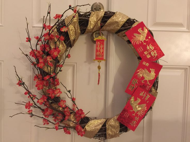 Chinese New Year Wreath (Year of the Rooster)