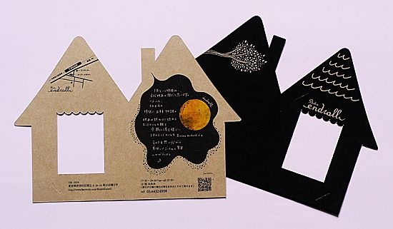 Bistro endroll 様 ショップカード 事例紹介   型抜き印刷ドットコム 型抜き印刷の専門店