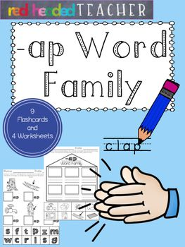This packet is 5 pages for the -ap Word Family;*Flashcards for students to take home, color, and practice reading*Beginning sounds*Alphabetical Order*Word Family Identification (cut and paste)*Word Family Identification (coloring)