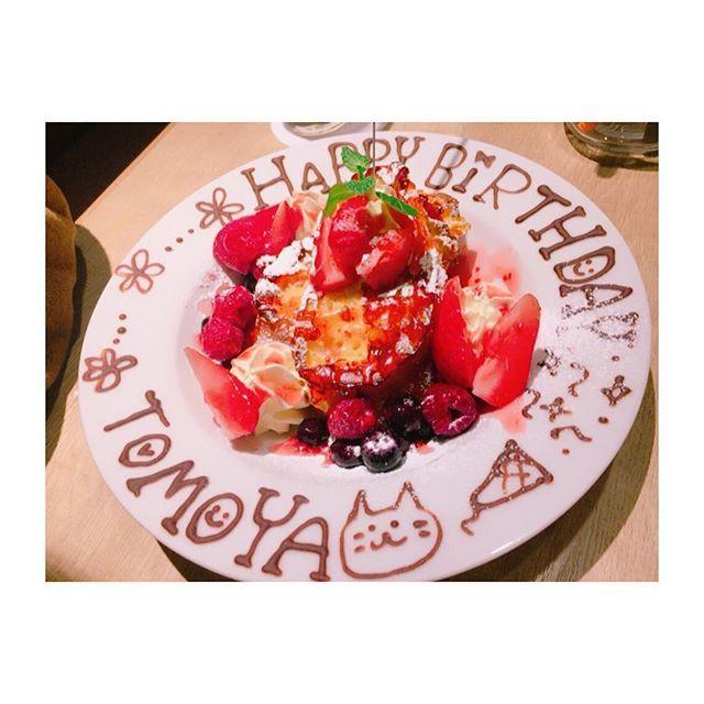 【i_am_10175】さんのInstagramをピンしています。 《🗓12/29 . フレンチトースト💕 . #カップル #couple #cp #デート #彼氏 #bf #ペアルック #セーター #クリスマスプレゼント #スケート #海 #dinner #サプライズ #誕生日おめでとう ##happybirthday #hbd #bd》