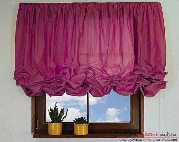 Французские шторы, сделанные своими руками. Фото помещений декорированных шторами.. Фото №3