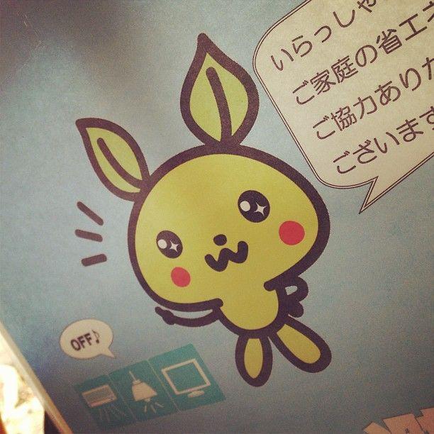 Photo by kitao777 ピカ◯ュウ。  #30jidori #30ube @ 宇部新天町名店街 http://instagram.com/p/bdIjCDFAnT/