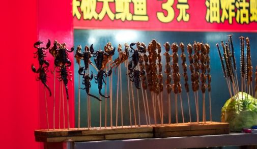 Strange food in #china... Would you like to taste?!