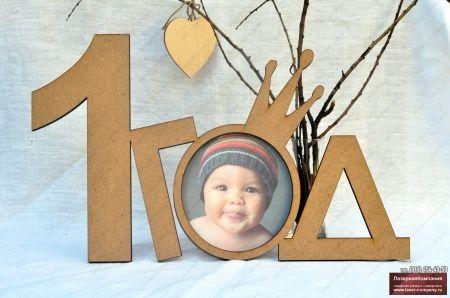 """Фоторамка """"1 год"""" из дерева"""