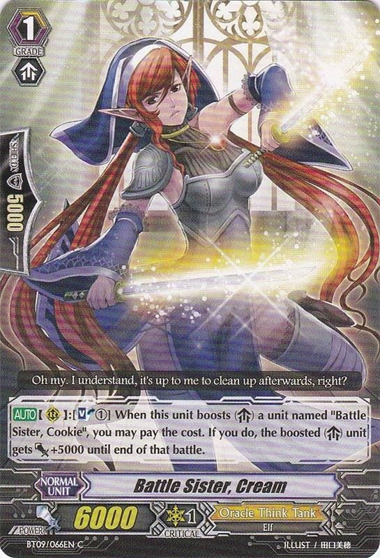 Battle sister cream oracle think tank cardfight for Miroir vanguard