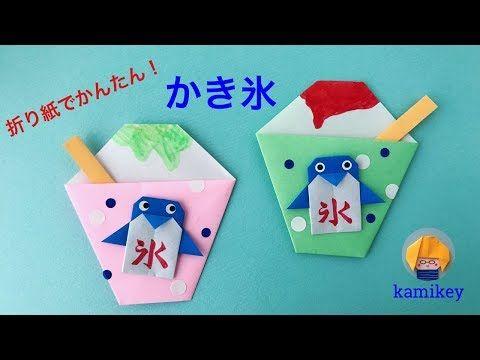 折り紙 あさがお Origami Morning glory - YouTube