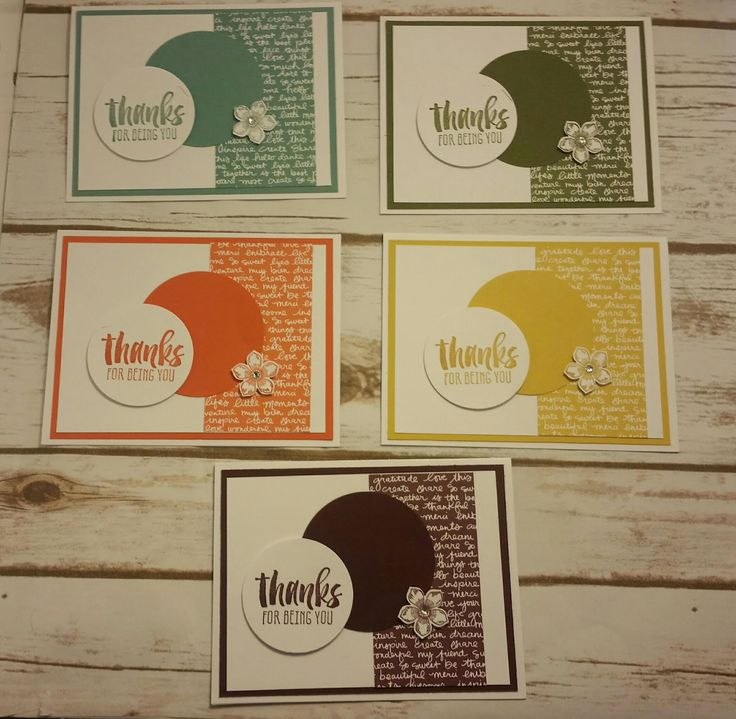 Saturday so glad it is the weekend.  T oday I am sharing another set of cards using the 2014-2016 in color .  In April Stampin up wi...