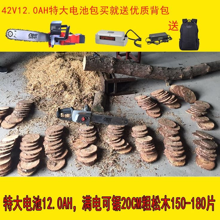 Lithium battery chainsaw Cordless electric chain saw home high power mini-household chain-sawing saw blades for woodworking