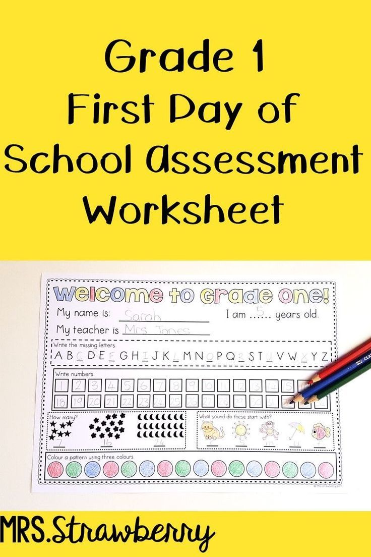 First Day of School Assessment Worksheet: Grade 1 - This worksheet is a  great activity for …   First grade assessment [ 1104 x 736 Pixel ]