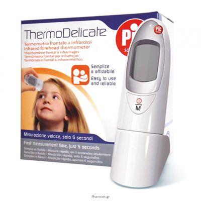 El #termómetro #Pic solution frontal te permite tomar la temperatura de tu bebe sin problema,funciona por infrarrojos y es rápido y fiable, en solo 5 segundos conseguirá saber la temperatura exacta del niño.