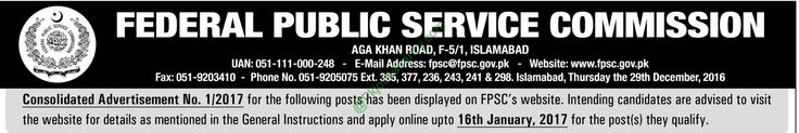 FPSC Federal Public Service Commission Jobs Apply Online January 2017