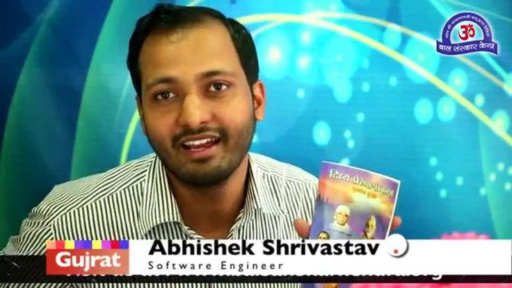 Divya Prerna Prakash Book changed my life - Abhishek Shrivastav Gujrat
