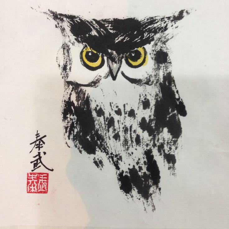 OWL (4) Copyright by: jtcreations.net taywusiew@gmail.com (6)0122677564