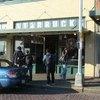 1st Starbucks, Seattle, WA