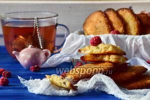 Имбирное печенье с сушёной малиной