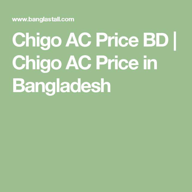 Chigo AC Price BD | Chigo AC Price in Bangladesh