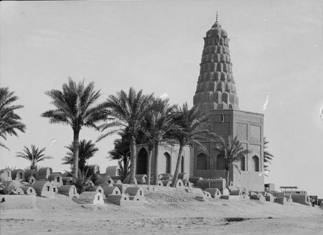 قبر زبيدة زوجة هارون الرشيد Google Search Architecture History Old Photos Iraq