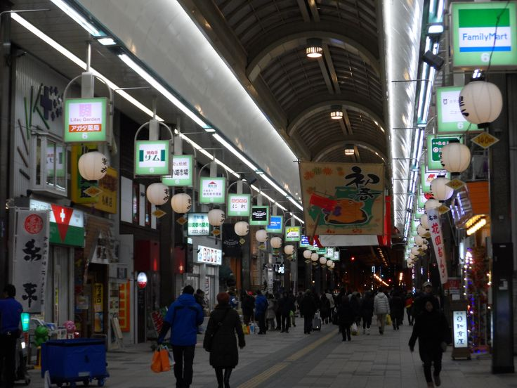 Japanese Shopping Street, Sapporo, Hokkaido, Japan