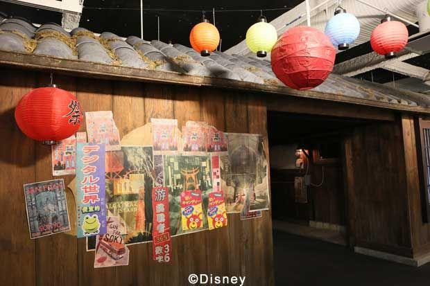 Roy E Disney - Walt Disney Animation Studios - Big Hero 6 Day Tour - Pod