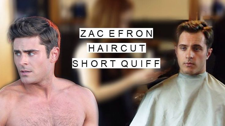 New video release today! This week features Zac Efron. He has a ton of movies coming out: Dirty Grandpa Neighbors 2 and Baywatch. Watch now for his latest hairstyle. Link in the bio.  Video: http://youtu.be/g8HaN39fc1Y  #cartersupplycompany #cartersupplyco #hair #style #men #menshair #menstyle #menswear #mensstyle #mensfashion #haircut #hairstyle #fashion #fashionmen #menwithstyle #fit #fitfam #fitness #primeshots #instagood #hairfashion #travel #streetfashion