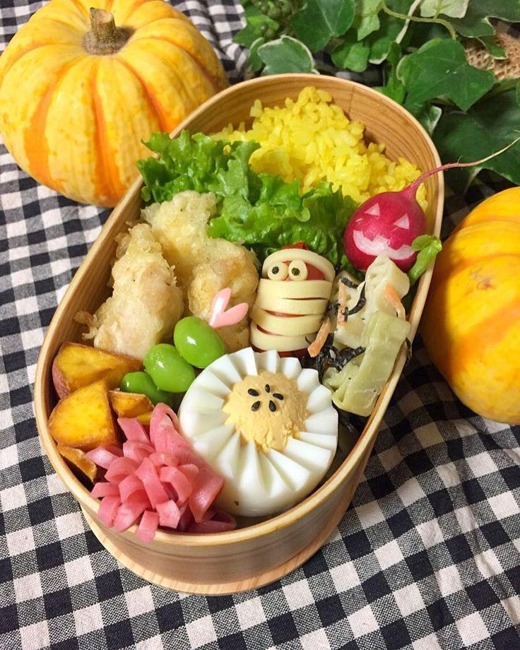 サリー's dish photo ハロウィン弁当 黄飯&とり天 #snapdish #foodstagram #instafood #food #homemade #cooking #japanesefood #料理 #手料理 #ごはん #おうちごはん #テーブルコーディネート #器 #お洒落 #ていねいな暮らし #暮らし #ランチ #お弁当 #おべんとう #かぼちゃ #ハロウィン  #ジャックオランタン #ハロウィンアイデア #halloween #halloweenparty  https://snapdish.co/d/aWjnHa