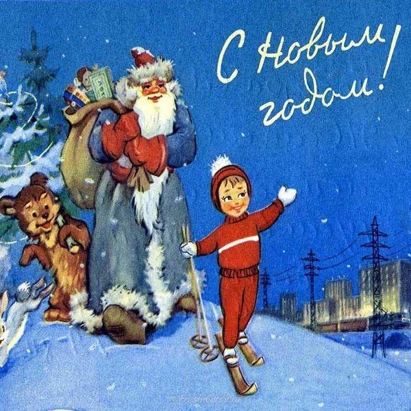Днем, шрифт с советских открыток с новым годом