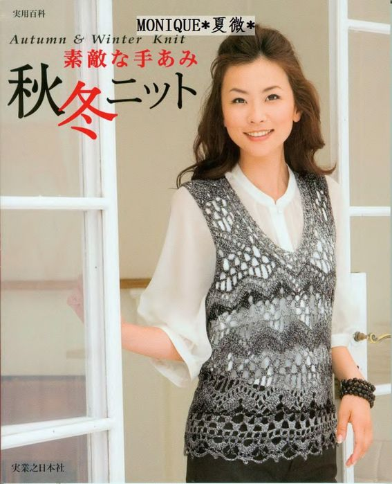 crochet top with free pattern! I love this pattern! I would like to make a dress out of it!