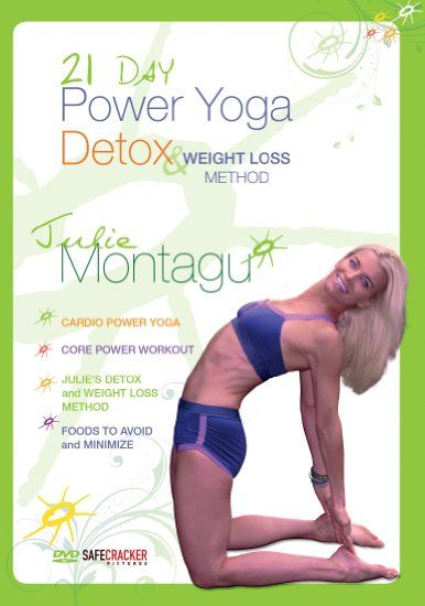 If your looking for a way to keep yourself healthy and motivated through the next few colder months Julie Montagu's power yoga DVD is perfect!