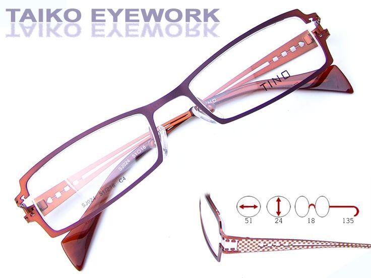 (101201-04) Tino SJ024 Gradual Color Change Checker Eyeglasses Frame
