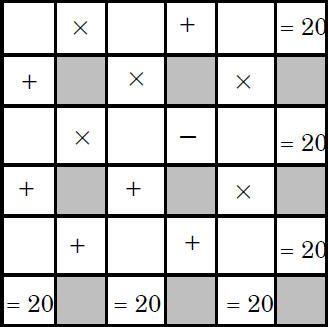 Descubre el mundo de juegos de multiplicar para primaria y veras que los numeros son tus amigos en juegos de matematicas