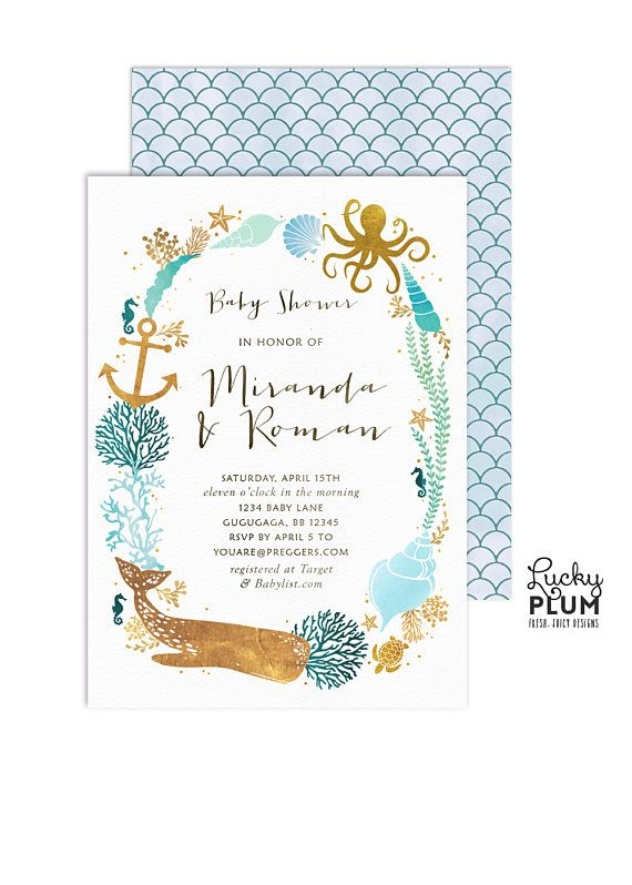 Ocean Baby Shower Invitation / Couples Coed Baby Shower