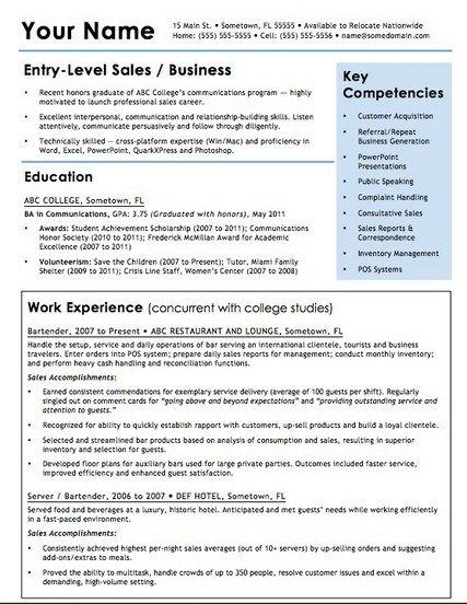entry level sales rep resume samples